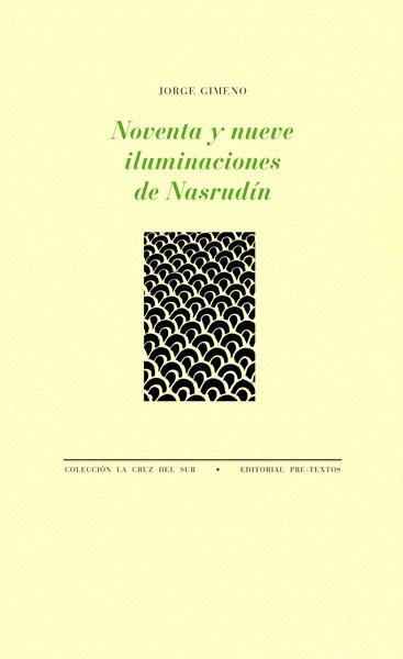 Noventa y nueve iluminaciones de Nasrudín de Jorge Gimeno